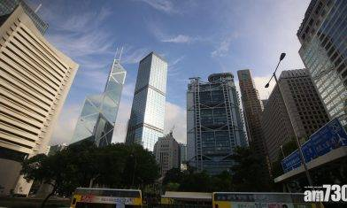 港首6月赤字2798億 第三季GDP預估收縮3.4%勝預期