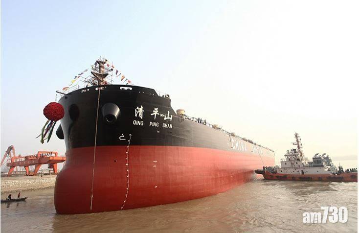 中遠海運74億售中集近18%股權 稅前賺4.4億