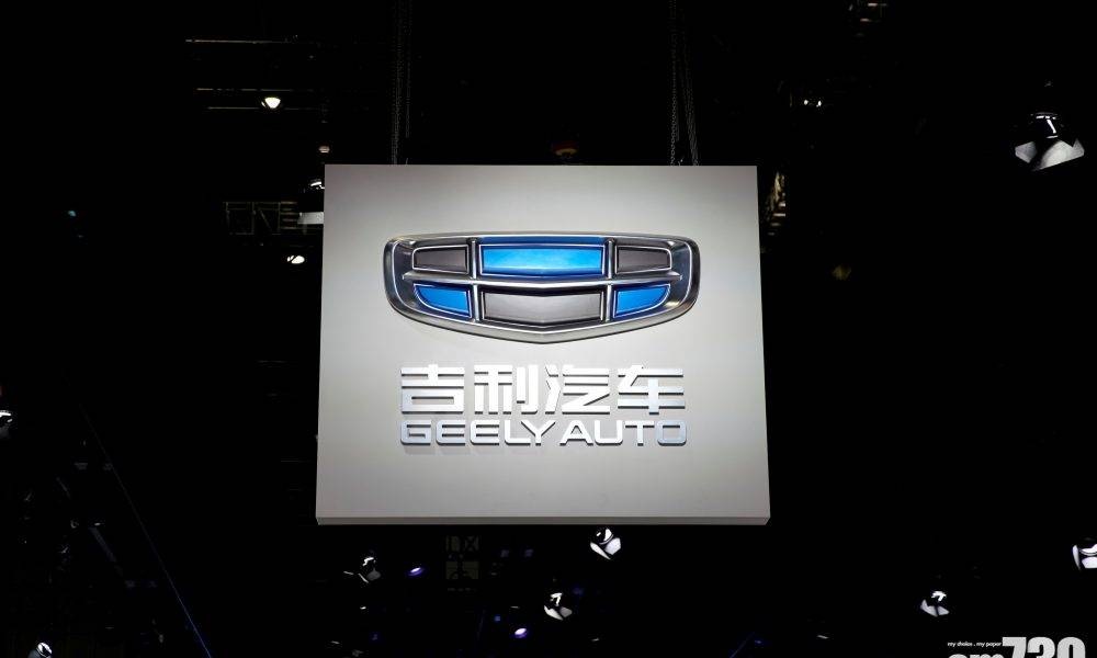 吉利9月汽車銷量12.6萬部 同比增11%