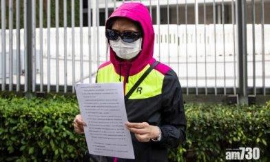 【台灣殺人案】潘曉穎母親:警方來電只提及交還洗黑錢案中女兒證物