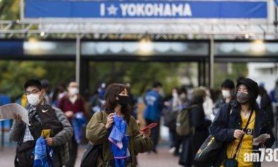 【新冠肺炎】日本明起解除包括港澳等多地禁止入境限制