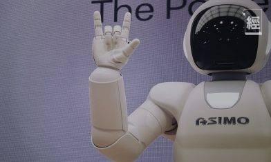 未來5年有10項工種會被機器人取代 另有10種職業於未來的需求將增加