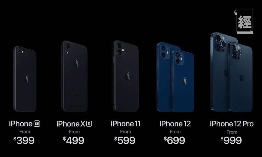 【iPhone 12蘋果概念股】 鏡頭、芯片、螢幕更新 有5隻上遊供應商值得留意