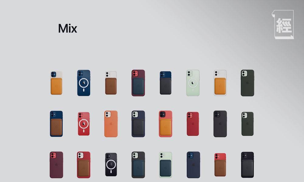 【iPhone12】全線支援5G 回歸方邊設計兼新呎吋 5,999元起
