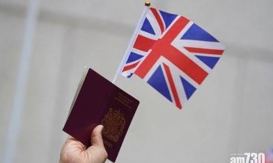 英國接受BNO港人申簽證    中方促停止偽善表演