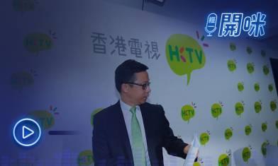 宅經濟下令HKTV訂單急增 香港電視未來能否打造成港版亞馬遜?|悟知