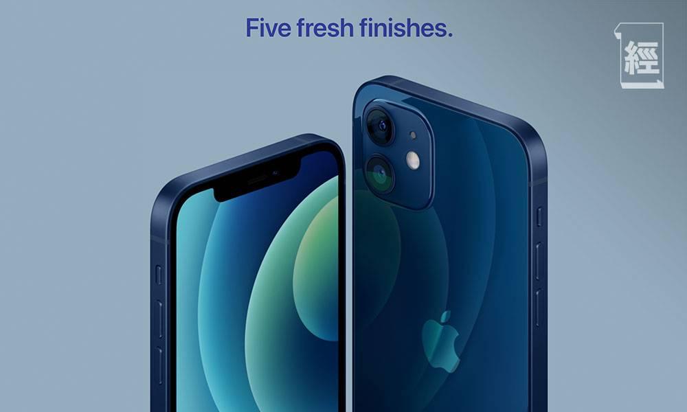 Iphone 12 蘋果概念股 鏡頭 芯片 螢幕更新 上遊供應商