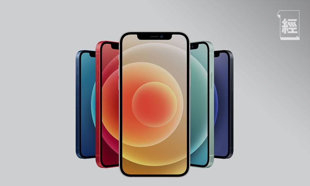 【iPhone12懶人包】回歸方邊設計 售價低至5,999元起 顏色、呎吋、規格與發售日期