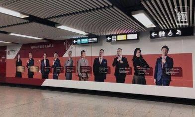 中環站現「百萬圓桌」巨型廣告 網民恥笑「得一球都敢獻世?」到底年薪實際有幾多?
