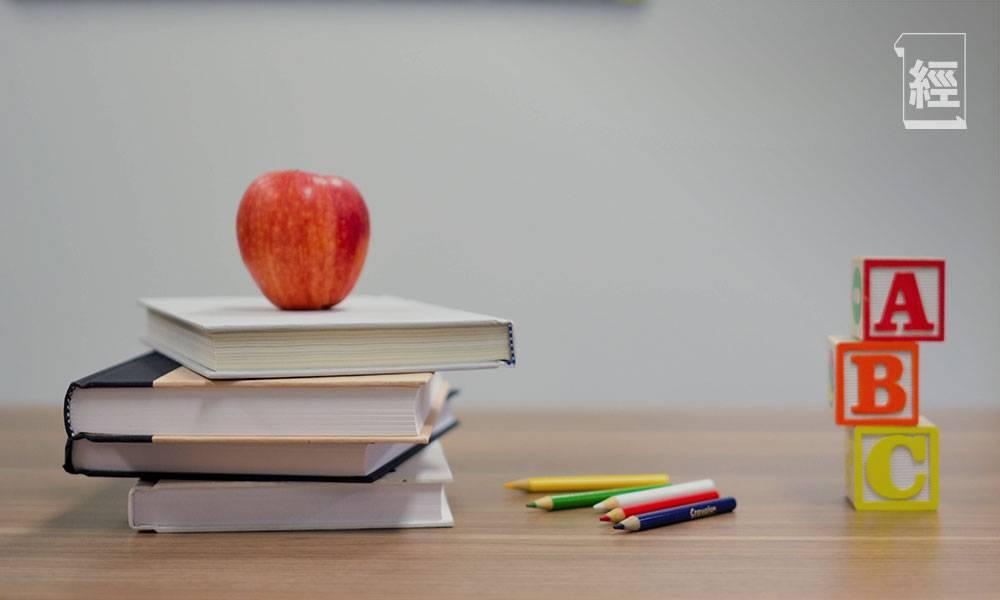 津貼全攻略 21項津貼申請資格與資助金額 涵蓋幼稚園、中小學、大學學生 打工仔、失業人士需要