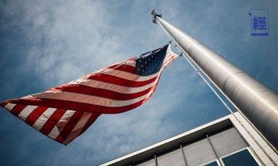 美國選情結果 極有可能左右恒生指數後市|陳錦興