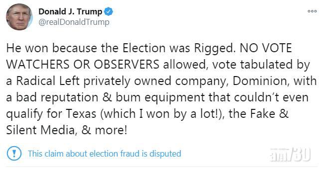 【美國大選】「他贏因選舉舞弊」 特朗普首認拜登勝出大選