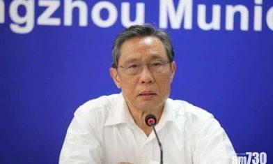 【新冠肺炎】 鍾南山:本港當務之急是進行全民檢測