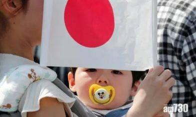 【父母寄望】日本今年新生嬰兒改名 「蒼」與「陽葵」奪冠