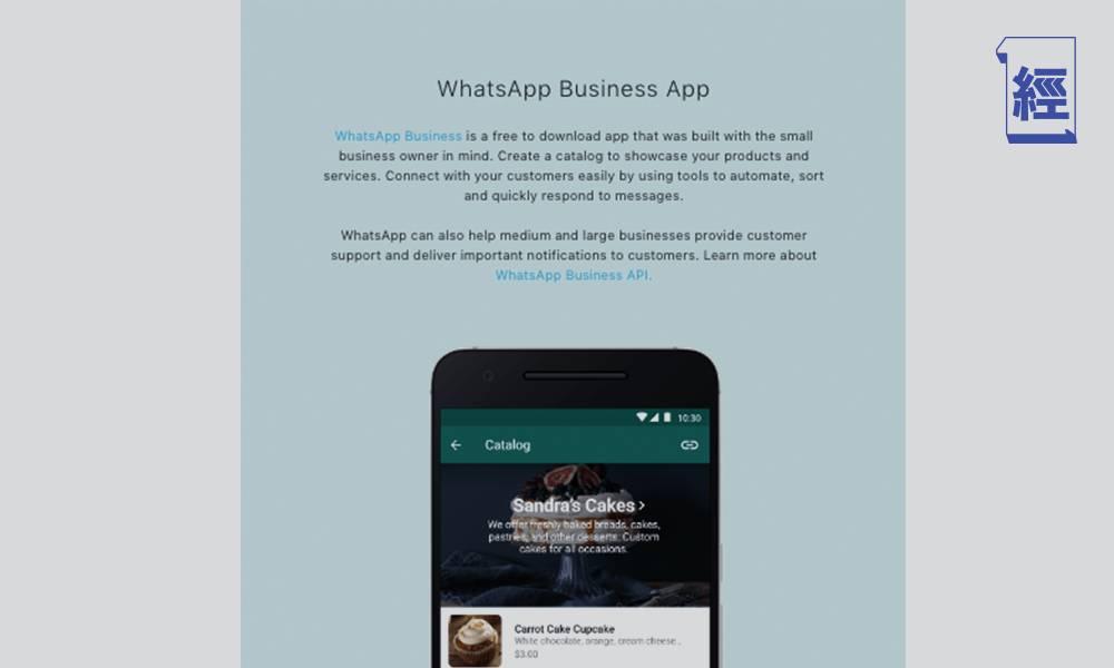WhatsApp創辦人堅決抵制廣告 到底點賺錢?有咩吸引Facebook以190億美元收購?