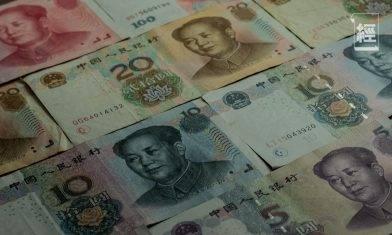 人民幣定期存款 3萬元定存7日 年利率高達10厘 比較5間銀行利率、優惠