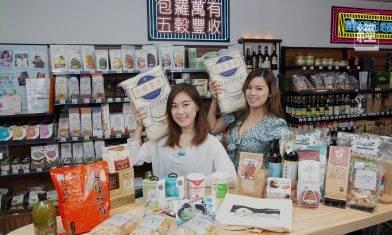 醫護夥營養師創良心網上超市「良糧」售健康食品 提供DNA檢測可查出慢性敏感源 更可助減肥