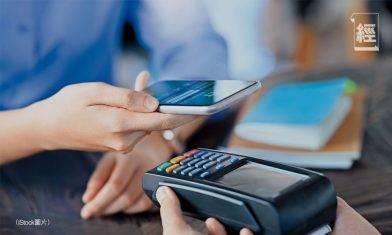 虛擬銀行全力吸存款 天星谷客戶群豪送活期存息5厘 livi大派yuu積分