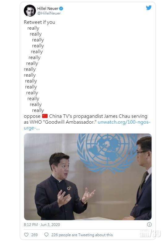 【新冠肺炎】WHO委任查華疫情爆發  紐國前總理被揭與中國關係密切