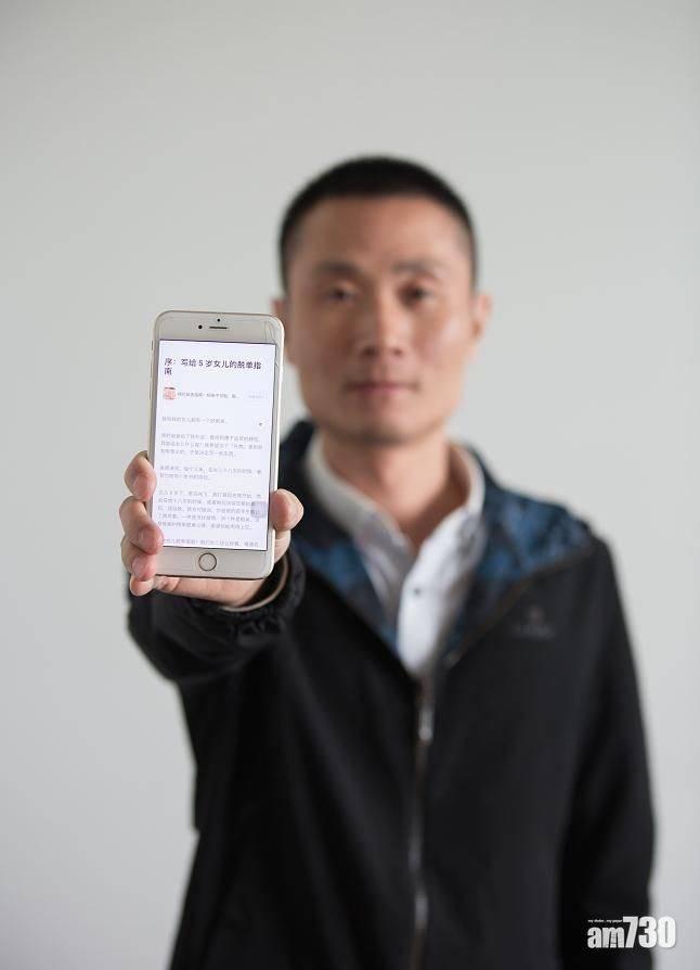 【網上熱話】男子6年相睇80幾次終成功 寫指南教脫單