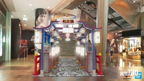 【動漫展覽】港首個大型EVA展登朗豪坊 另設鬼滅、海賊王場景及限定Figure