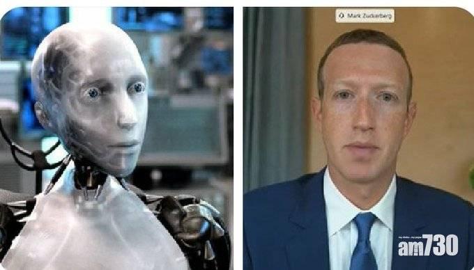 【網上熱話】FB教主朱克伯格再變樣 被嘲似外星人
