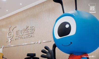 螞蟻集團理財服務「只有窮人先會用」 招商銀行穩守高附加值理財龍頭