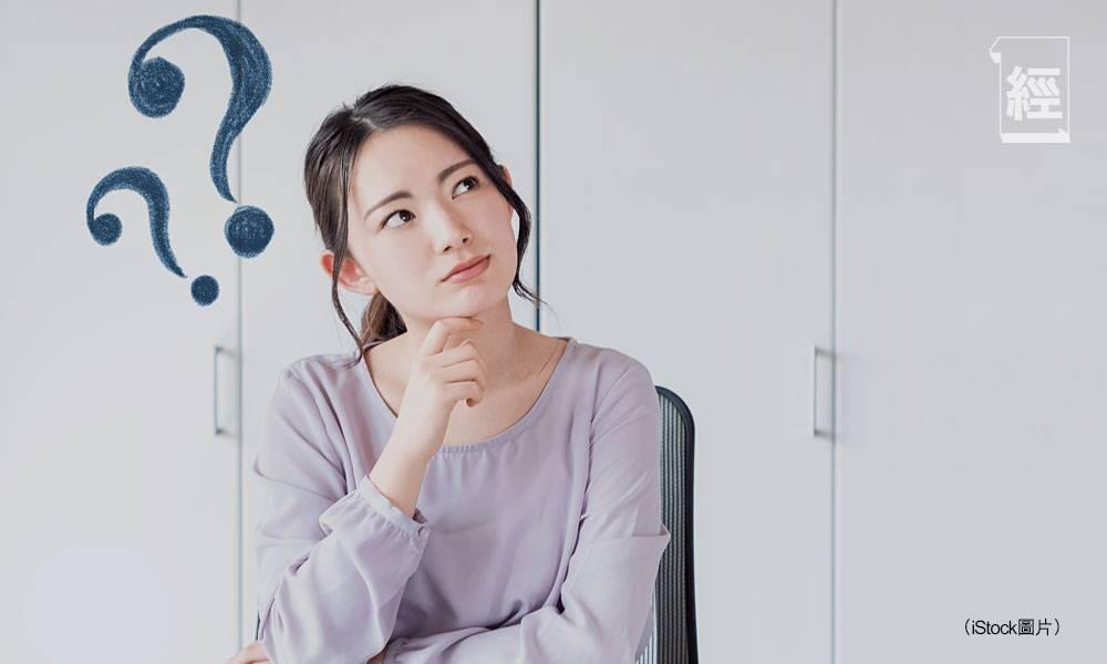在職場上有不少會用到的英文術語,單靠字面解釋,是在難以理解明白。(圖片:iStock)