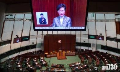 【施政報告】林鄭:2300多人涉修例風波遭檢控 大部分案件正進行司法程序