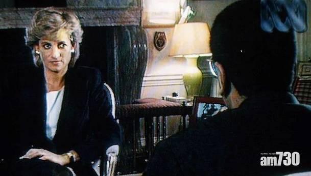 【不誠實手法】戴妃25年前疑受誤導促成轟動訪問  BBC總裁下令徹查