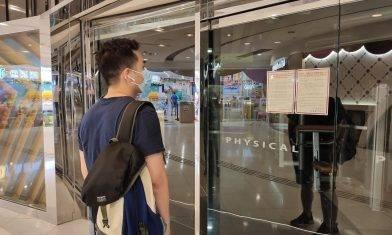 【新冠肺炎】舒適堡導師初步確診 上周到過3分店