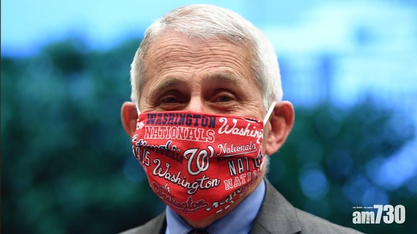 【新冠肺炎】美國破紀錄7.3萬人住院  福奇倡統一戴口罩遏制疫情