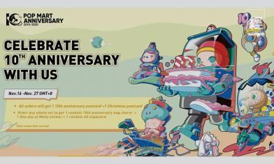 泡泡瑪特通過上市聆訊籌23億 CEO:在5年內成為中國的迪士尼!