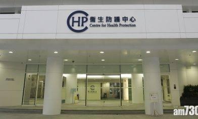 【新冠肺炎】消息:本港今日增約86宗確診個案