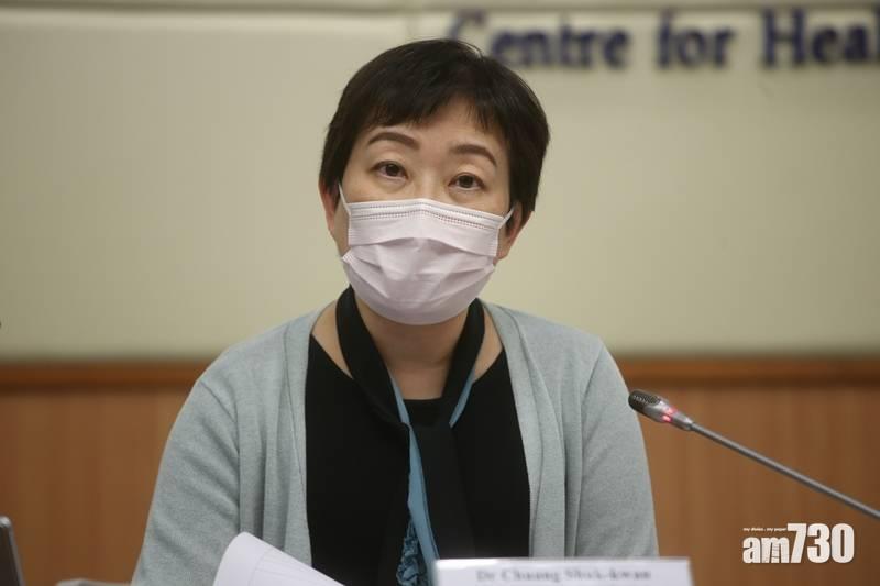 【新冠肺炎】疫情飆升關掃黃被捕女事?張竹君:現難說由哪個案傳播出來