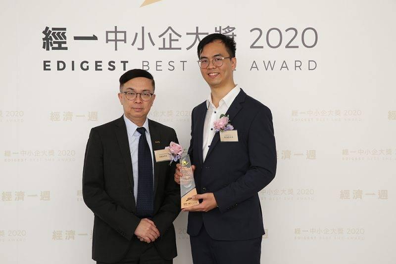 經一中小企大獎2020|堅.強風險管理|Hong Kong Misting