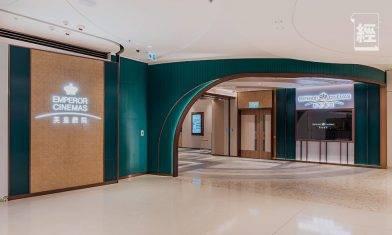 康城最新戲院開幕英皇戲院VIP 11月睇戲只需45元兼免網上手續費