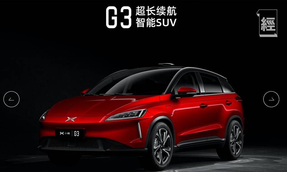 中國新能源汽車3巨頭 蔚來 小鵬 理想 盈利能力一覽 中國電動車下個龍頭係...