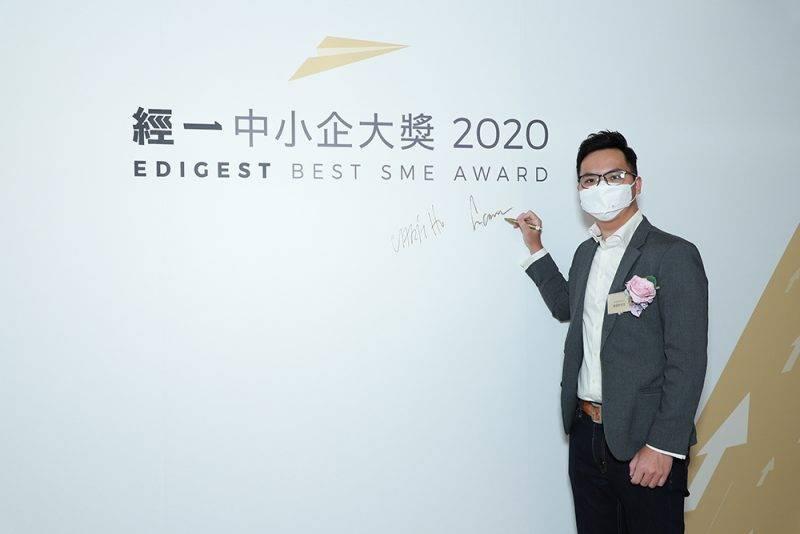 經一中小企大獎2020|年度青年營商人物|蘇俊軒 OnGrad