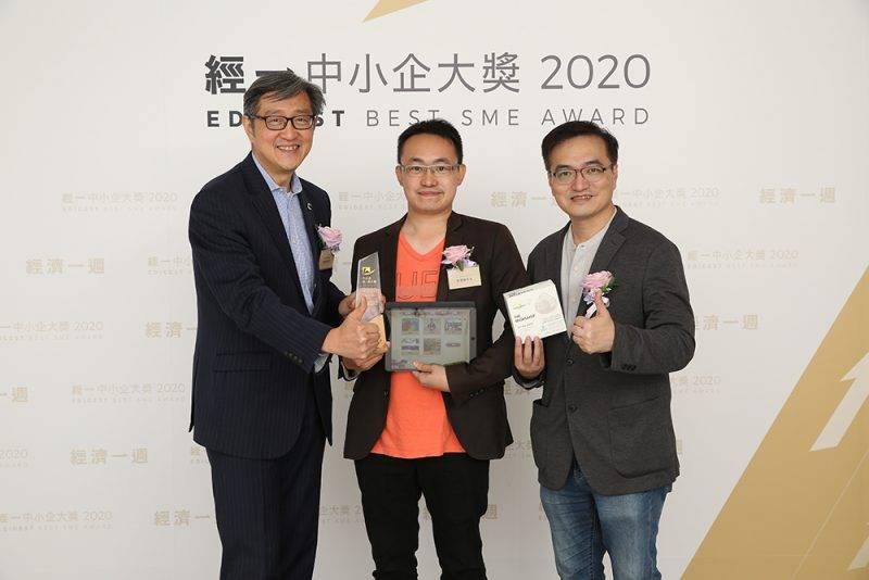 經一中小企大獎2020|正能量大獎|倬域科技有限公司 IOT Solution Ltd
