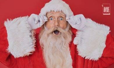 毋須學歷、工作經驗 宅在家睇25套聖誕電影 25日即賺接近2萬港元?內附電影清單