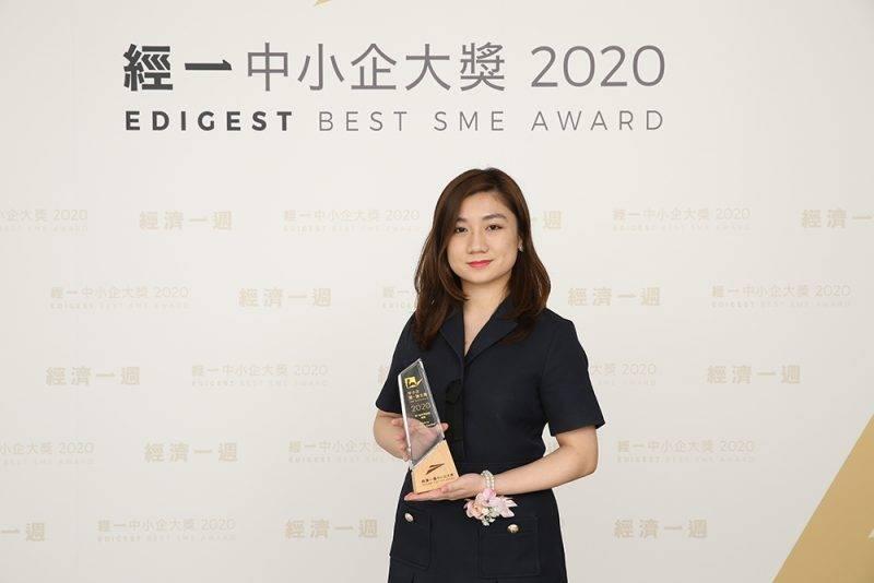 經一中小企大獎2020|堅・強業務創新|Clairvo SyZyGy Limited