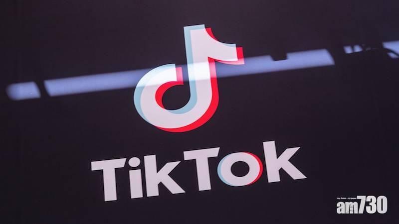 美國司法部提上訴尋求推翻法院暫緩禁TikTok命令