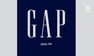 不敵疫情打擊?傳GAP將全線結業 盤點2020撤出香港實體市場的時裝品牌