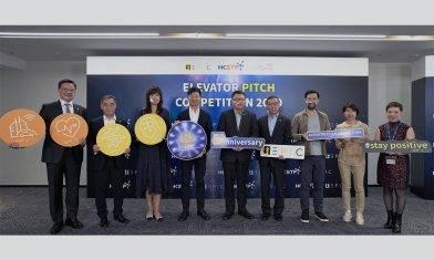科技園電梯募投比賽匯聚世界頂尖初創 引進環球創科商機