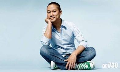 【Zappos創辦人】46歲謝家華困火場不治 貝佐斯︰世界太早失去你