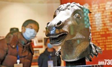 流離百年 何鴻燊近7000萬購得 馬首回歸圓明園