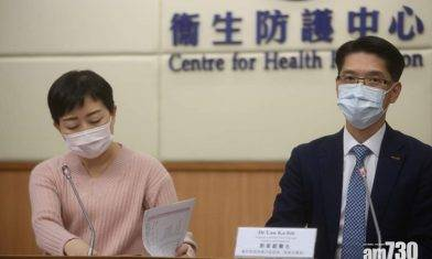 【新冠肺炎】日出康城地盤或現新群組   兩伊院醫生一確診一初陽