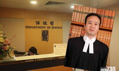 「國安法官」傳接恐嚇電話   律政司:絕不會姑息違法行為
