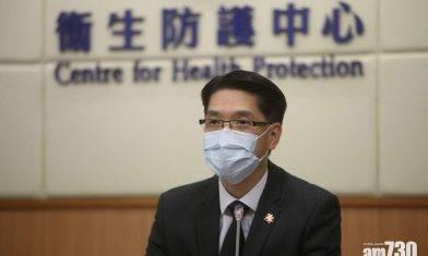 【新冠肺炎】逾時赴長洲門診交瓶被拒   市民倒樽累一護士檢測